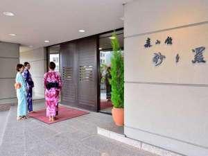 下呂温泉 アートな館 紗々羅(ささら)の写真