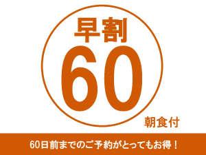 ダイワロイヤルホテル D-CITY 大阪新梅田