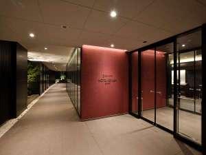 ホテル京阪 仙台の写真