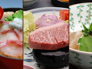 旅館 大和屋:佐賀牛イチボステーキ100gを石焼でご堪能いただけます。