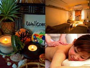 旅館 大和屋:温泉の後は、エステルームLICO SPAのリンパマッサージがおすすめ。疲労回復や美肌効果も♪15時~21時