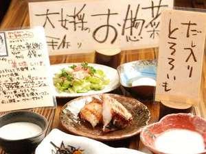 【朝食】朝食会場でブッフェスタイルでの提供。名物「野菜のポタージュ」の他、手作りのお惣菜が並びます