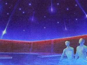 ○○流星群の時は、こんなふうに星が降ることも!屋根のない天空露天は貸切可能!