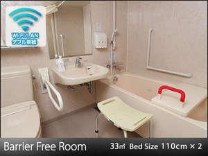 ユニバーサルルーム浴室