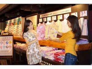 神戸ハーバーランド温泉 万葉倶楽部:お好きな浴衣をチョイス!