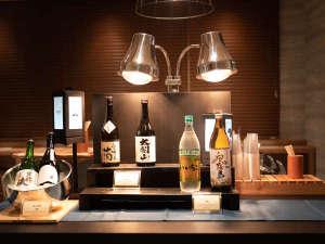 スーパーホテル富山・射水 12/18OPEN天然温泉「東風の湯」の写真