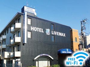 ホテルリブマックス東京羽村駅前の写真