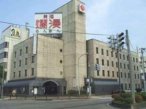 横手ステーションホテルの写真