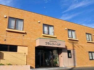ビジネスホテルプラムフィールド:【外観】帯広でのビジネスに、十勝観光の拠点に便利な立地