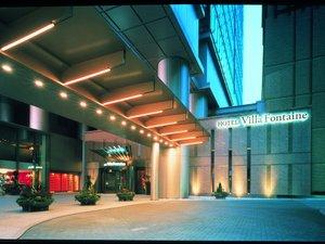 ヴィラフォンテーヌ東京六本木の写真
