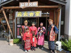 温泉民宿 酋長の家:アイヌ民族衣装も貸し出してます。記念に写真撮影も!