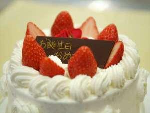 バースデーケーキなどお祝い用のケーキもご用意いたします。