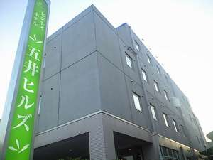 ビジネスホテル五井ヒルズ 五井駅前の写真