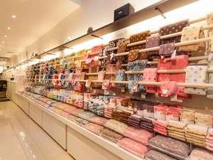 今治タオルショップ「伊織道後店」ご宿泊のお客様は10%OFFでお買い物をお楽しみ頂けます。