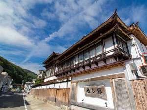 浅虫温泉 辰巳館(たつみかん)の写真