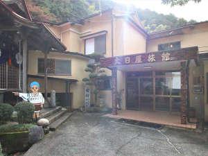 明石寺 大日屋旅館の写真