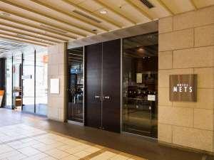 ホテルメッツ立川 東京<JR東日本ホテルズ>:ホテル2階エントランス