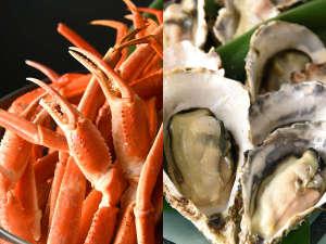 グランドプリンスホテル広島:ずわい蟹と焼き牡蠣食べ放題