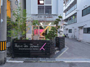 Music Uni Street Backpackers Hostelの写真