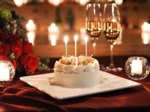 記念日を祝うアニバーサリーケーキ