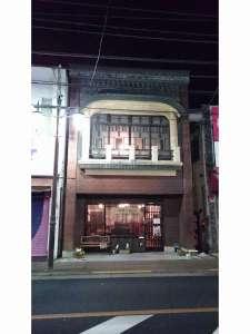 ゲストハウス 青龍 kibakoの写真