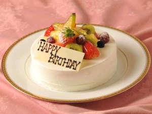 【ケーキ】大切な方へのプレゼントに。。。ご希望によって、サプライズなども承っております。(有料)