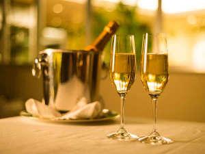 【シャンパン】シャンパンのご手配も承っております。(有料)