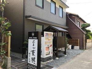 ホテル東興 博多祇園(2019年4月27日グランドオープン)の写真