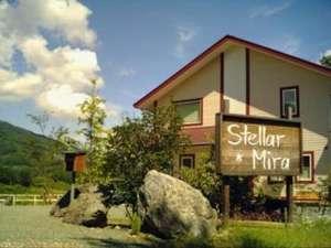 ペンション ステラ・ミラの写真
