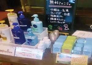 ホテルウィングインターナショナル湘南藤沢:☆シャンプーバー☆ 無料アメニティーの隣にご用意しております。