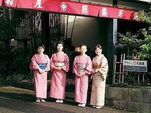 創業天保元年の伝統を守る老舗旅館!