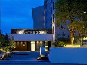 ホテル アンテルーム京都の写真