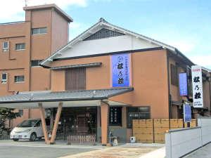石山温泉 松乃荘の写真