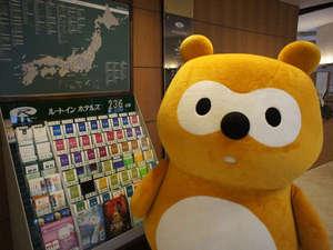 ホテルルートイン酒田:ポンタカードご利用でスムーズチェックインが可能です♪