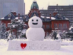 京王プラザホテル札幌:一面雪景色に包まれる冬の札幌に是非お越し下さい♪