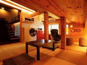 ハーブの宿 檪(kunugi):【スーペリアコンド】キッチン&リビングスペース