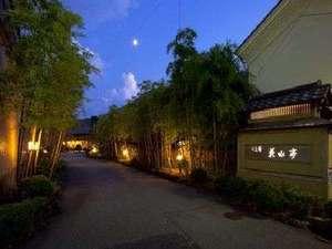 下呂温泉 川上屋花水亭の写真