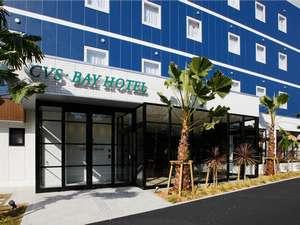 CVS・BAY HOTEL JR京葉線市川塩浜駅前