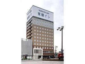 東横イン東広島西条駅前の写真