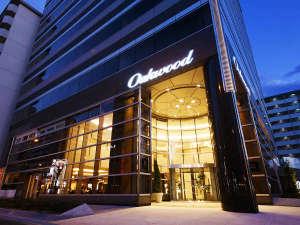 オークウッドホテル&アパートメンツ新大阪の写真