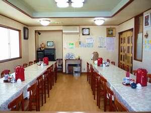 民宿東洋:食堂