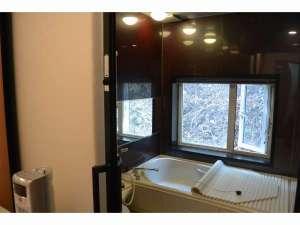 旅館 山一:共用浴室