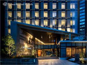 ダイワロイネットホテル西新宿の写真