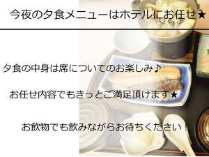 網走ロイヤルホテル