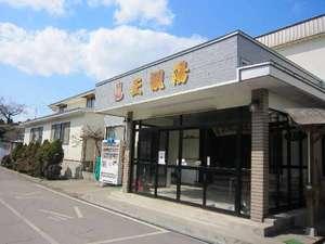 正観湯温泉旅館の写真