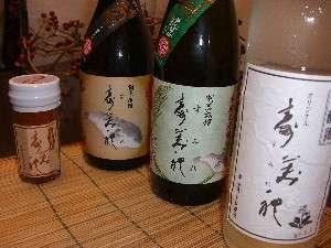 割烹旅館寿美礼:【オリジナル商品】当館オリジナルの焼酎・日本酒・うになど。ふくの味にあわせてあります。