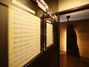 割烹旅館寿美礼:【ギャラリーレストラン】当館出身の作曲家・和田薫のバイオグラフィ・ディスコグラフィも展示
