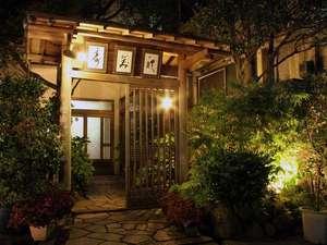 割烹旅館寿美礼の写真