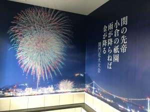 割烹旅館寿美礼:「薫 the fu-ro」『弐の湯』海峡花火大会が一面。