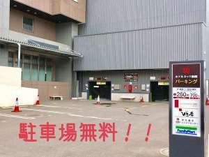 ホテルネッツ函館(2018年5月1日より:ホテルマイステイズ函館五稜郭)